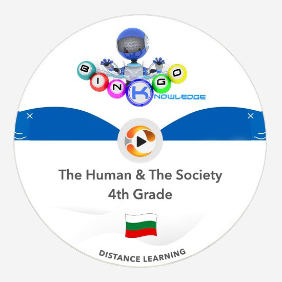 knowledge bingo the human and the society 4th grade bulgarian multiplayer team training