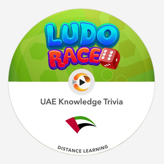 uae knowledge ludo race multiplayer team training distance learning