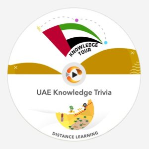 uae knowledge tour distance learning multiplayer team training
