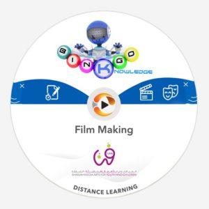 film making knowledge bingo