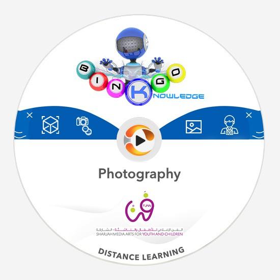 photography knowledge bingo