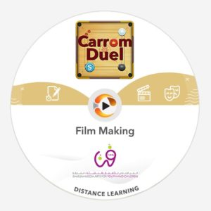 film making carrom duel