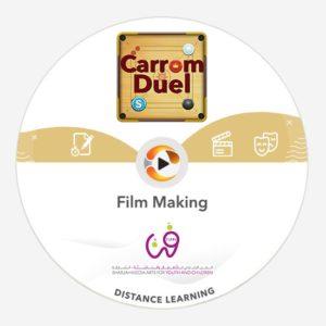 film making carrom duel