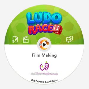 film making ludo race