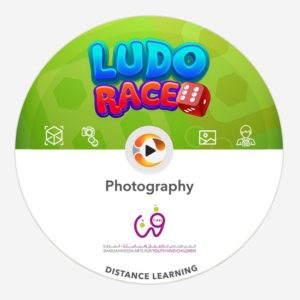 photography ludo race