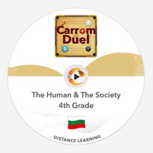 the human and the society bulgarian carrom duel distance learning multiplayer team training