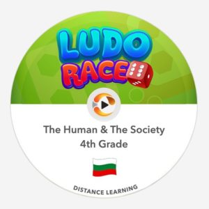 the human and the society ludo race distance learning multiplayer team training
