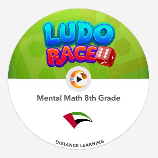 mental math 8th grade ludo race distance learning multiplayer team training