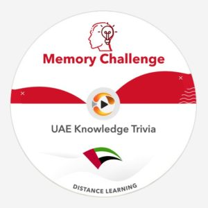 uae knowledge memory challenge distance learning multiplayer team training