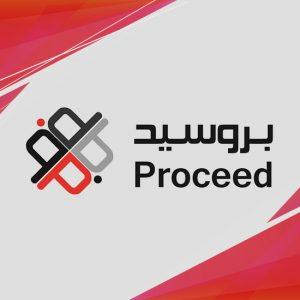 proceed sudan
